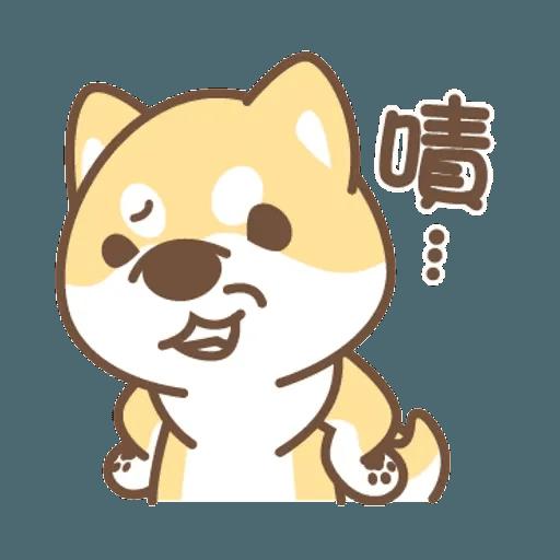 柴 - Sticker 19
