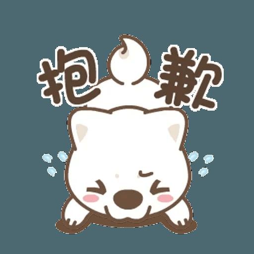 柴 - Sticker 6