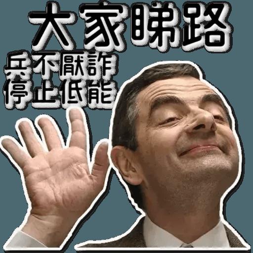香港人要有希望 - Sticker 12