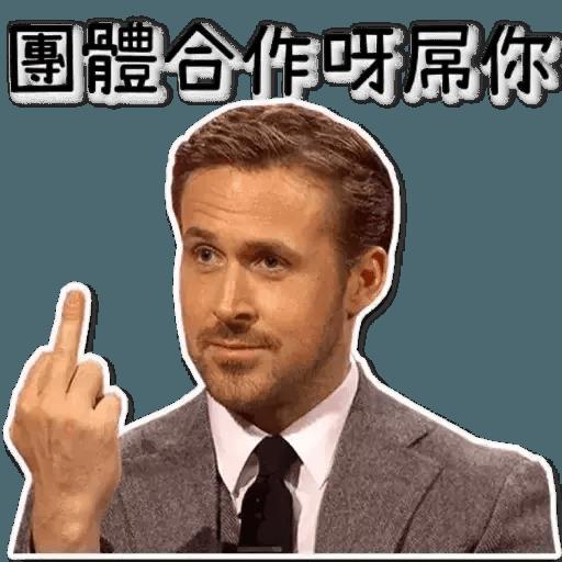 香港人要有希望 - Sticker 11
