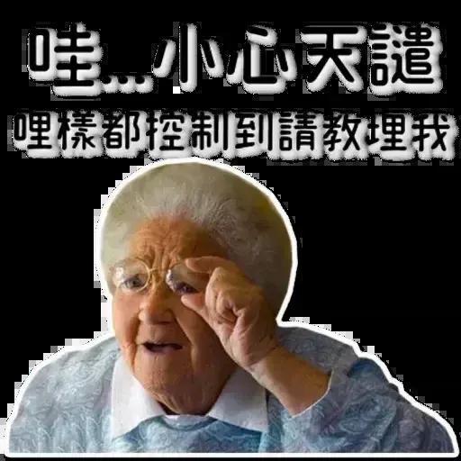 香港人要有希望 - Sticker 15