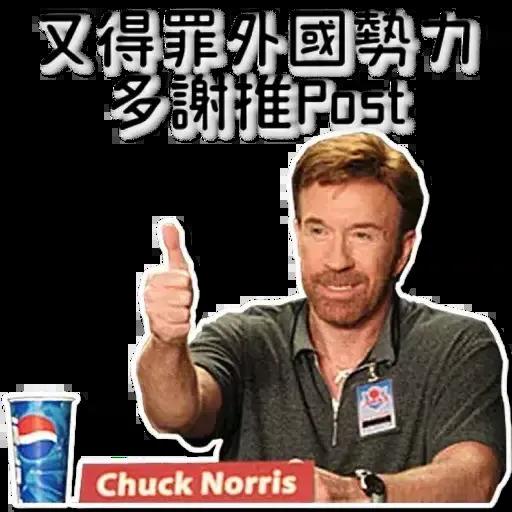 香港人要有希望 - Sticker 10