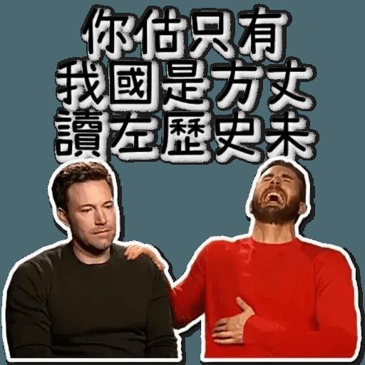 香港人要有希望 - Sticker 3