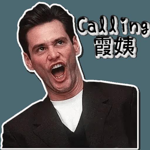 香港人要有希望 - Sticker 13