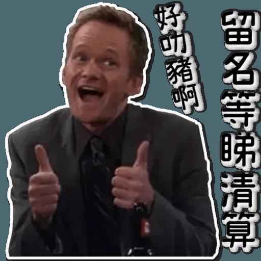 香港人要有希望 - Sticker 14