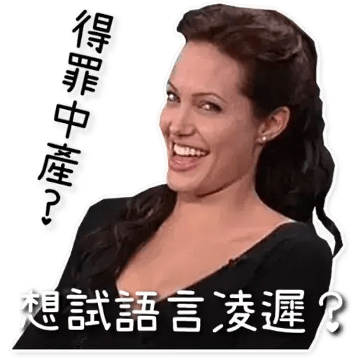 香港人要有希望 - Sticker 5