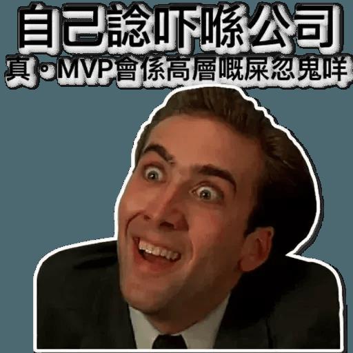 香港人要有希望 - Sticker 7