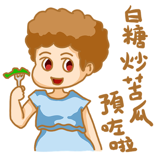 翠家族 Tsui's family - Sticker 2