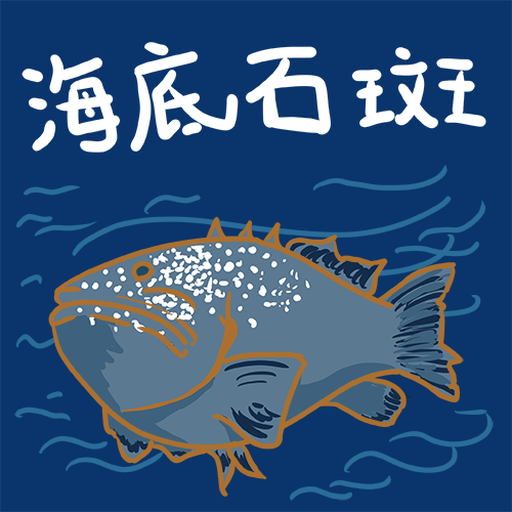 翠家族 Tsui's family - Sticker 3