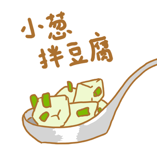 翠家族 Tsui's family - Sticker 1