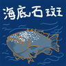 翠家族 Tsui's family - Tray Sticker