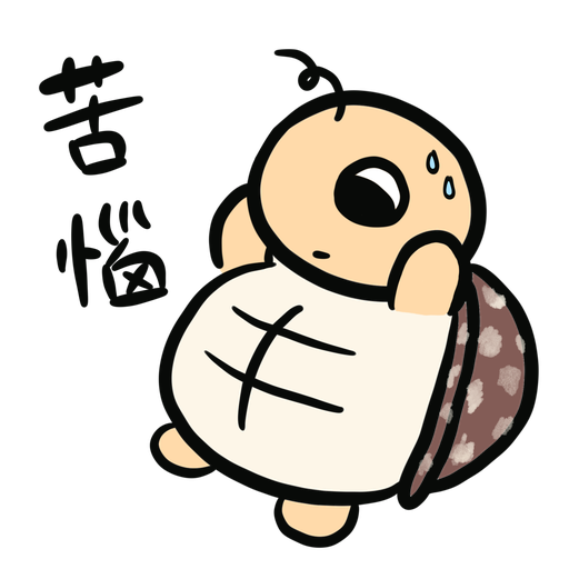 Momo the turtle - Sticker 20