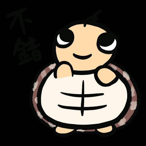 Momo the turtle - Sticker 11
