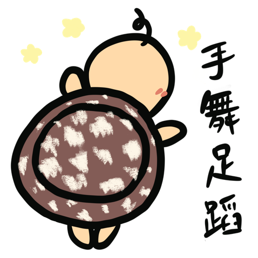 Momo the turtle - Sticker 5