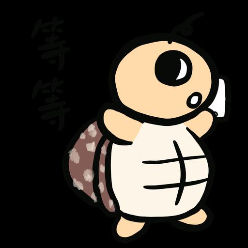 Momo the turtle - Sticker 14