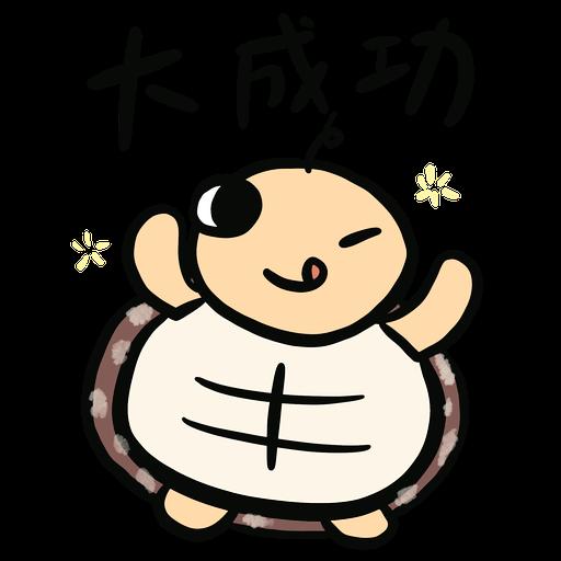 Momo the turtle - Sticker 19