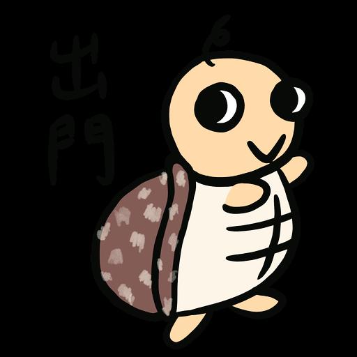 Momo the turtle - Sticker 10