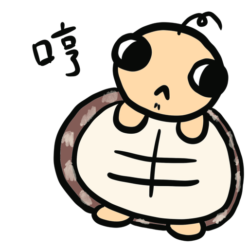 Momo the turtle - Sticker 3