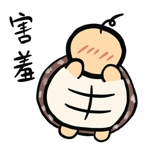 Momo the turtle - Sticker 17