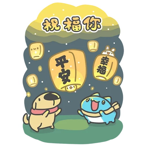 Capoo fes - Sticker 3