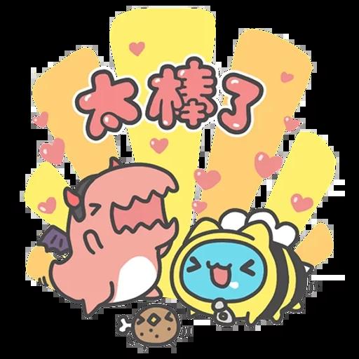 Capoo fes - Sticker 5