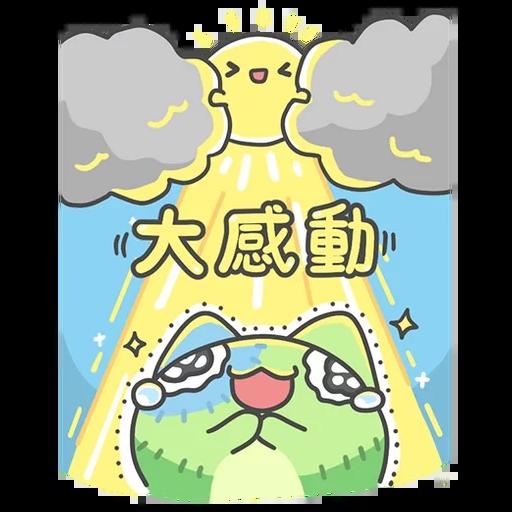 Capoo fes - Sticker 2
