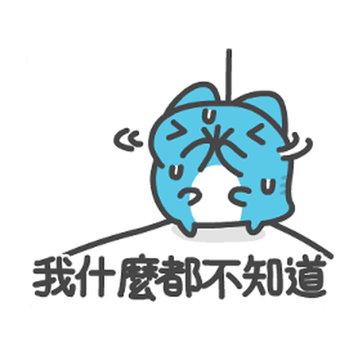 貓貓蟲-咖波 可愛日常 - Sticker 14