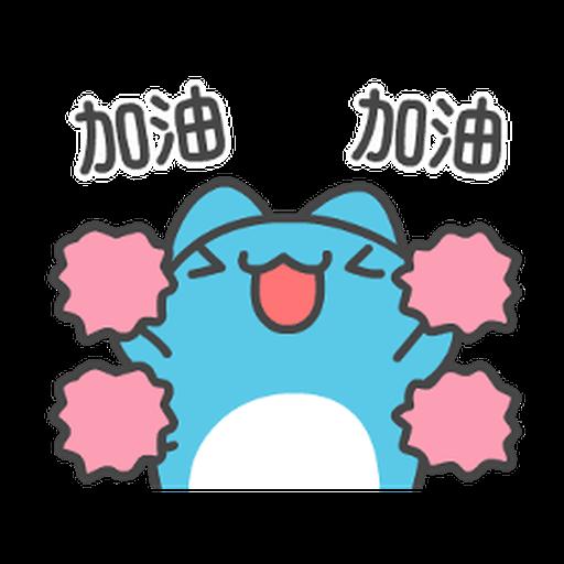 貓貓蟲-咖波 可愛日常 - Sticker 13