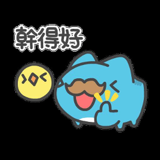 貓貓蟲-咖波 可愛日常 - Sticker 17