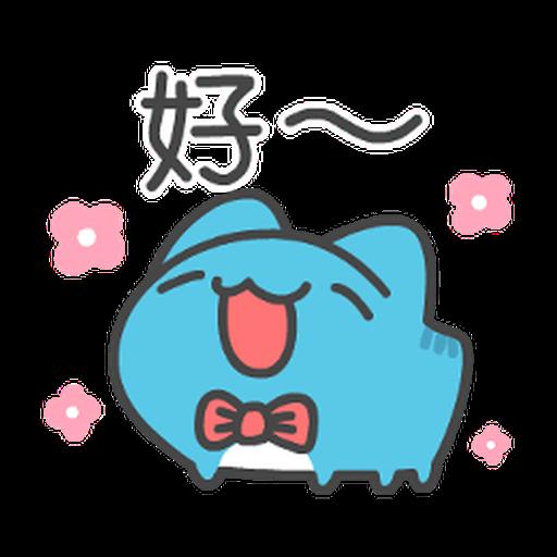 貓貓蟲-咖波 可愛日常 - Sticker 1