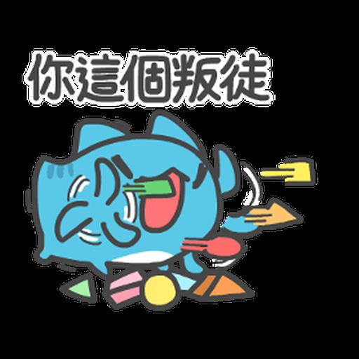 貓貓蟲-咖波 可愛日常 - Sticker 8