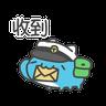 貓貓蟲-咖波 可愛日常 - Tray Sticker