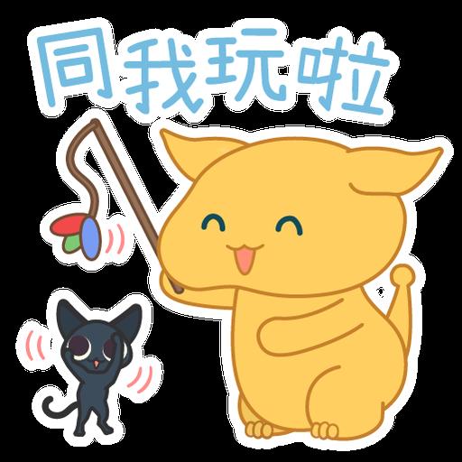 漁護署 AFCD Genie - Sticker 7