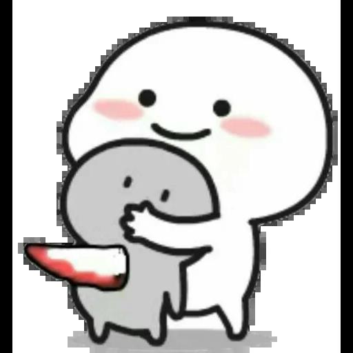 仆街仔 - Sticker 4