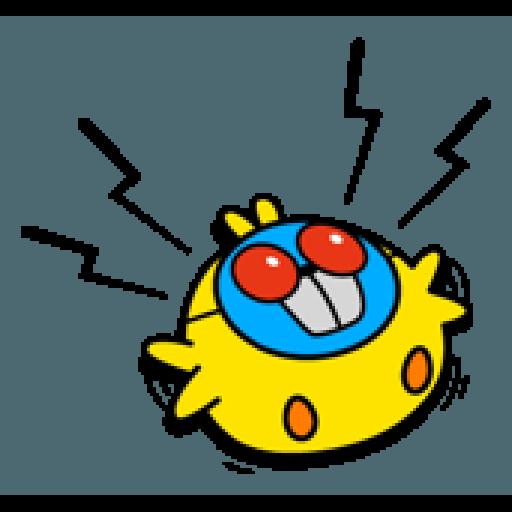 Plump Little Chick 3 - Sticker 16