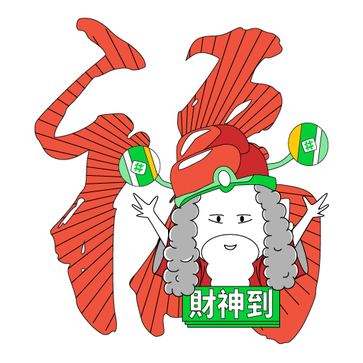 Lunar New Year ddHK 2020 - Sticker 3