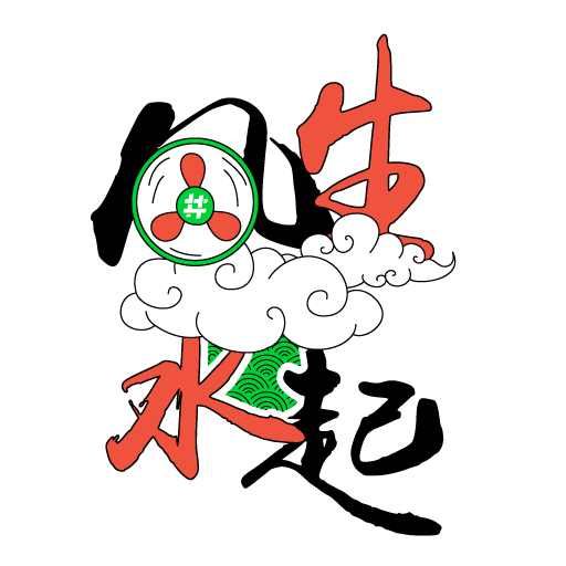 Lunar New Year ddHK 2020 - Sticker 4