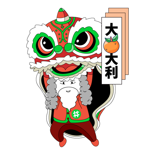 Lunar New Year ddHK 2020 - Sticker 1