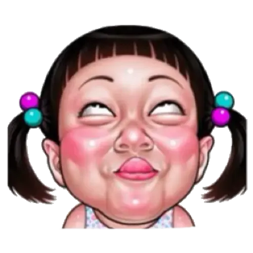 Ugly Girl - Sticker 12