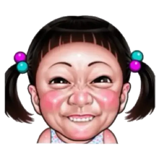 Ugly Girl - Sticker 11