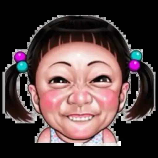 Ugly Girl - Sticker 11