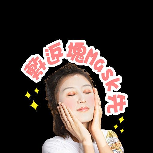 11週年•全家總動員 - Sticker 7