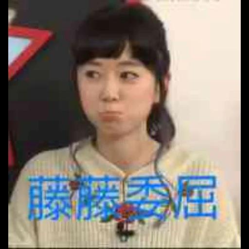 愛美(2) - Sticker 22