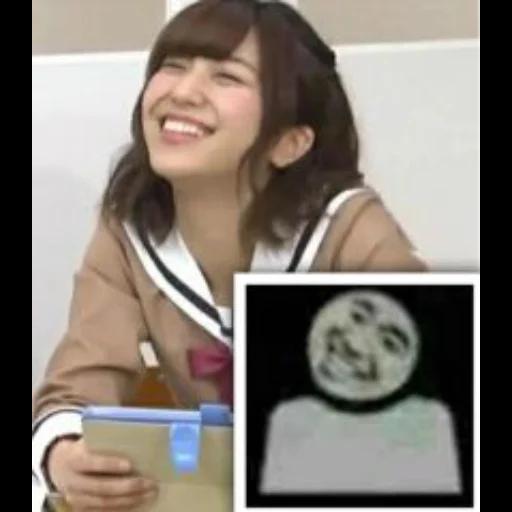 愛美(2) - Sticker 13