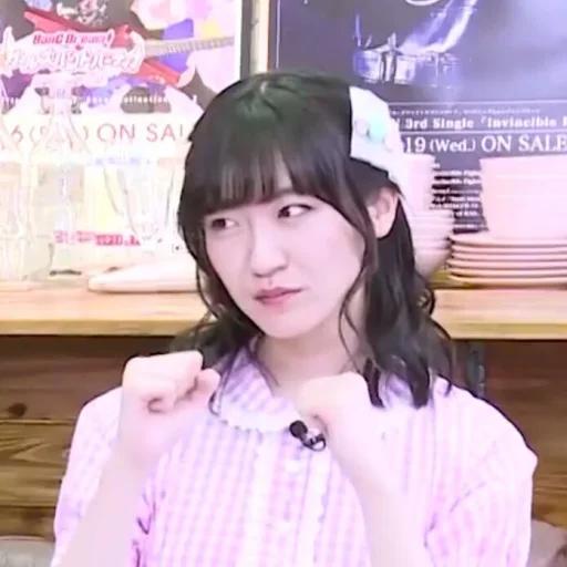 愛美(2) - Sticker 18