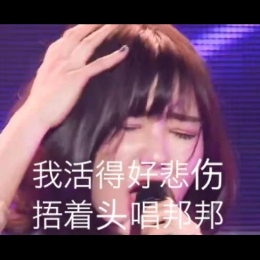 愛美(2) - Sticker 16