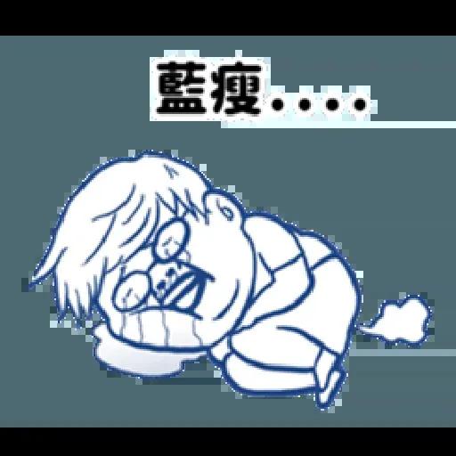 肥宅語錄 - Sticker 22
