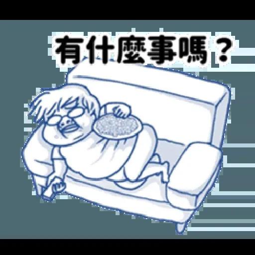 肥宅語錄 - Sticker 21