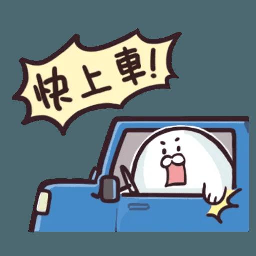 肥爆叔 - Sticker 3