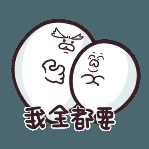 肥爆叔 - Sticker 1